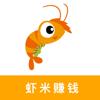 yao huilan - 虾米兼职-学生专业的找兼职软件  artwork