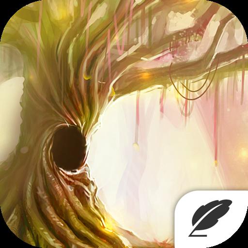 樹洞 - 可加密的私密日記本·記事本