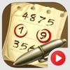 Семки - Головоломка с числами