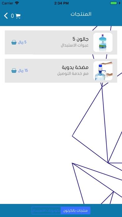 http://is5.mzstatic.com/image/thumb/Purple128/v4/a3/ac/ca/a3accac4-0cc3-af83-4a6c-1b510798b2f6/source/392x696bb.jpg