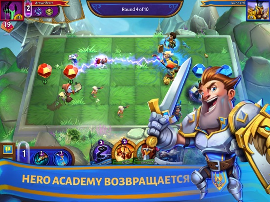 Игра Hero Academy 2