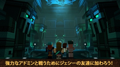 Minecraft: Story Mode... screenshot1