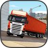 貨物トレーラー輸送トラック