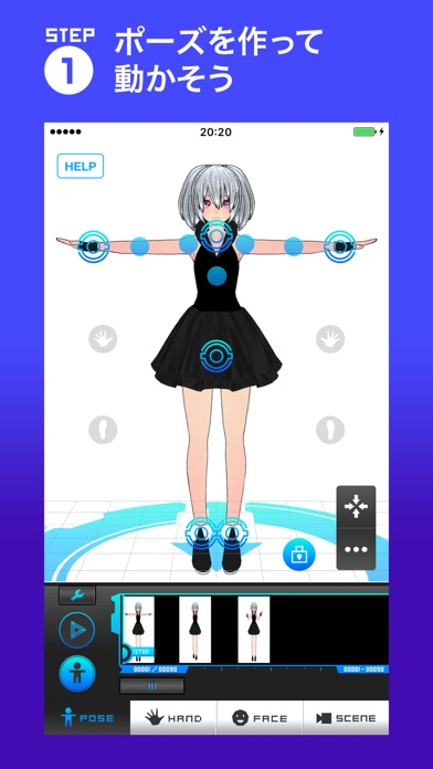 Bot3D Editor