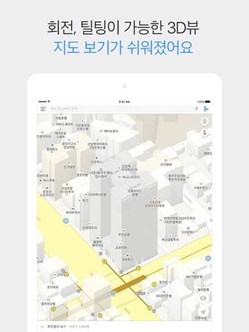 KakaoMap - Korea No.1 Map screenshot 1