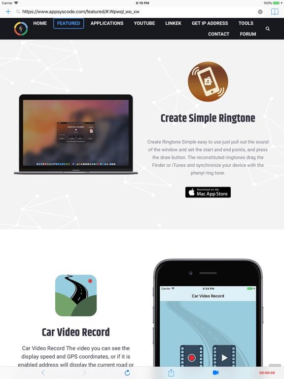Web Page Recorder Screenshots