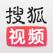 搜狐视频HD-无心法师1、2两季独家联播