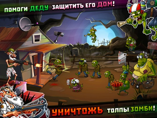 Zombie Smash! Time Travel Скриншоты7