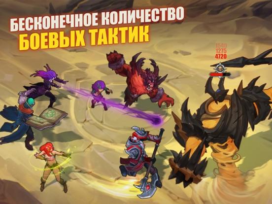 Juggernaut Wars – Арена Экшен Screenshot