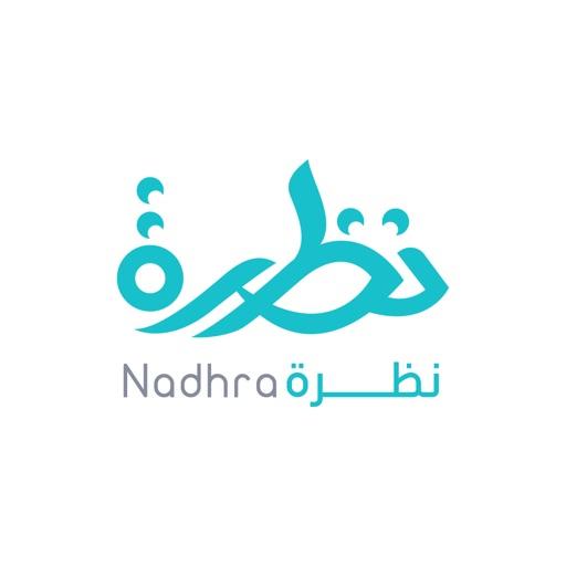 Nadhra | نظرة