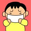 インフルエンザ警戒計