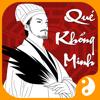 Quẻ Khổng Minh - Khong Minh