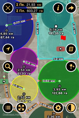 Planimeter - Measure Land Area & Distance on a Map screenshot 1