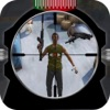 Commando Shooting FPS War Adve