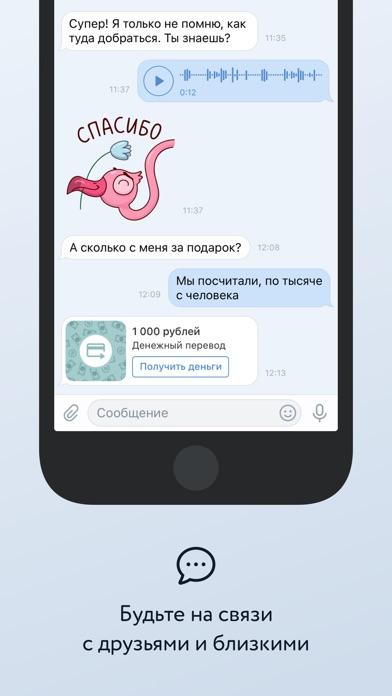 подростки домашнее порно vk