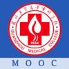 泉州医学高等专科学校(E-CLASS)
