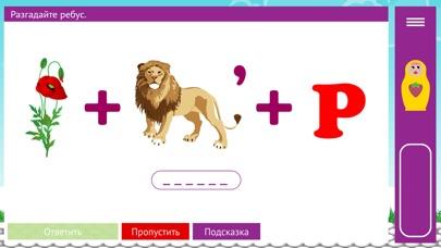 Финзнайка