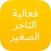 YEC UAE