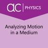 Sebit, LLC - Analyzing Motion in a Medium  artwork