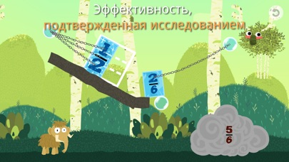 Slice Fractions Скриншоты4