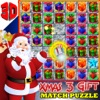 Xmas 3 Gift Match Puzzle
