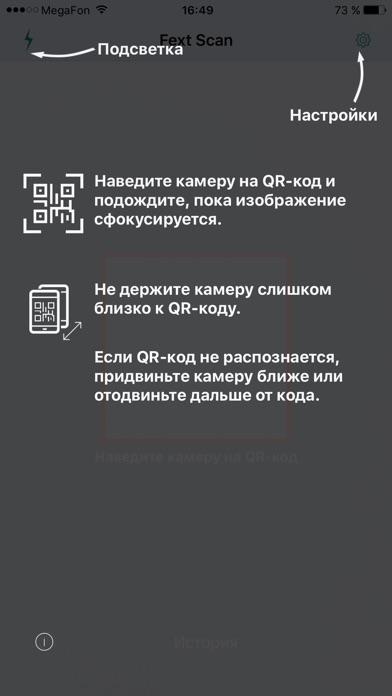 Fext ScannerСкриншоты 2