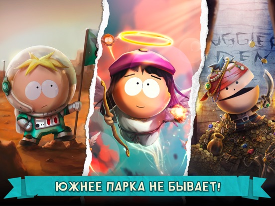 South Park: Phone Destroyer™ Скриншоты10