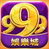 999娱乐城游戏-盛世贵族