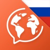 Russisch lernen – Mondly