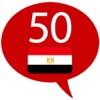 Lernen Arabische - 50 Sprachen