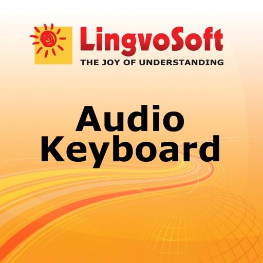 Talking Portuguese Audio Keyboard iOS App
