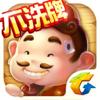Tencent Mobile Games - 欢乐斗地主•腾讯  artwork