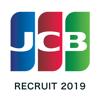JCB|新卒採用 2019