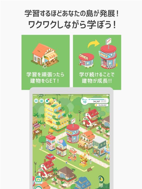 きこえ〜ご 生きた英語を楽しくリスニング! Screenshot