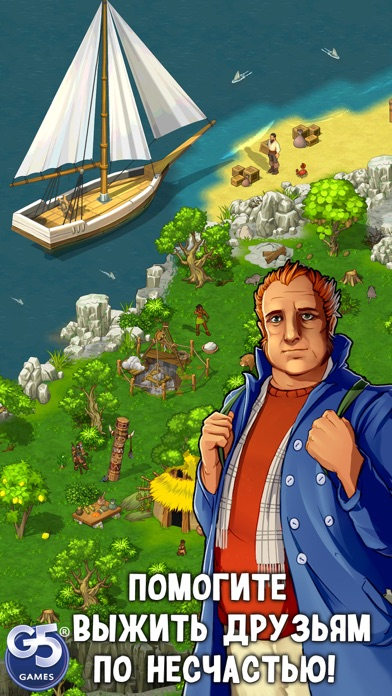 The Island Castaway® Скриншоты4