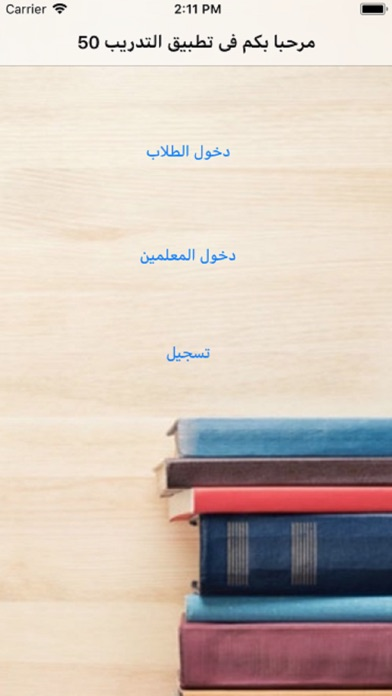 مجتهد screenshot 3