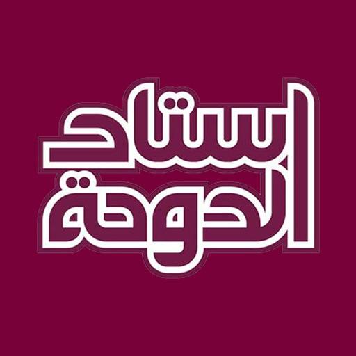 Estad Al Doha