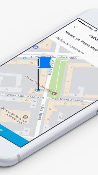 РАБОТА.TUT.BY Поиск вакансийСкриншоты 2