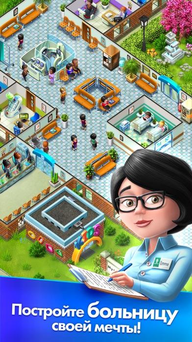 My Hospital: Build and Manage Screenshot