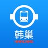 韩巢韩国地铁线路图