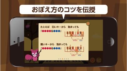 どこでも コード・スタディ 〜Vol. 1... screenshot1
