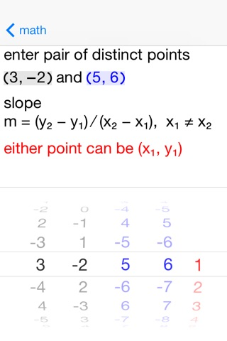 AStraightLine Line Equations screenshot 1