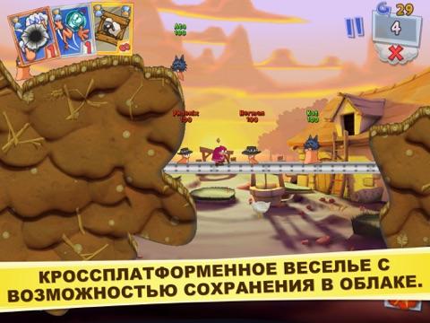 Скачать игру Worms3