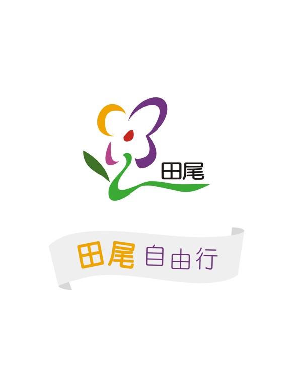 http://is5.mzstatic.com/image/thumb/Purple128/v4/d9/92/5b/d9925bbb-3953-6c88-6a77-ec0b58a7eb1e/source/576x768bb.jpg