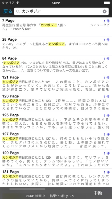 SideBooks Screenshot