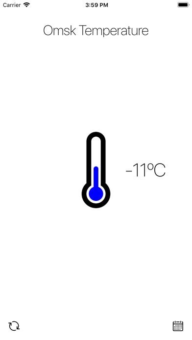 Температура ОмскаСкриншоты 1