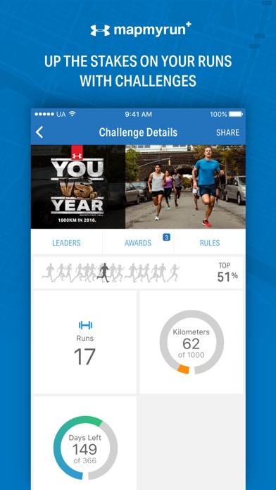Map My Run+ by Under Armour Screenshots