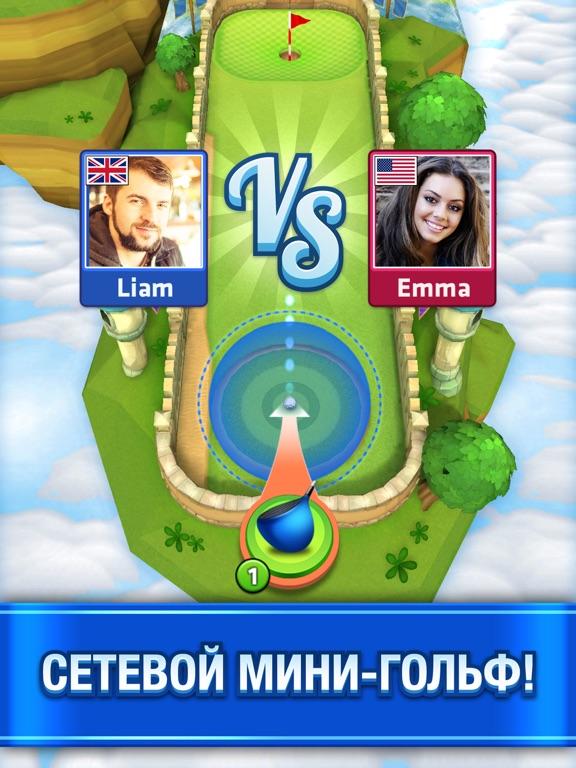 Mini Golf King - игра по сети на iPad