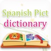 Learn Spanish Vocabulary By Picture Dictionary