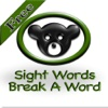 Sight Words: Break A Word